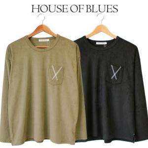スエード ロンT メンズ House Of Blues ハウスオブブルース 男性 クルーネック ポケ付き ポンチ カーキ 黒 ブラック 人気 ブランド 1824032|mitoman