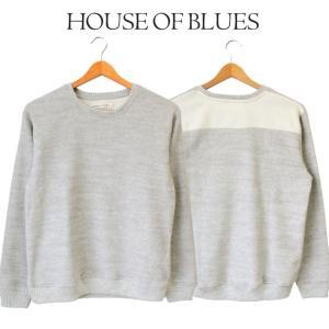 ニット トレーナー メンズ House Of Blues ハウスオブブルース 男性 ニットソー シンプル 無地 人気 ブランド グレー 冬 1824141|mitoman