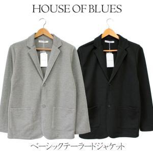 テーラード ジャケット メンズ House Of Blues ハウスオブブルース 男性 ボタン 綿 シンプル 無地 人気 ブランド 黒 ブラック グレー 1824231|mitoman