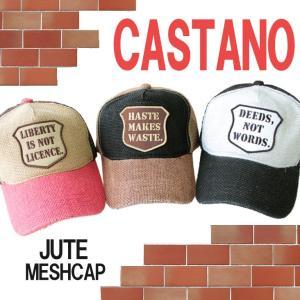 CASTANO カスターノ キャップ 帽子 メンズ 男性 メッシュ ジュート  スナップバック 刺繍ワッペン カジュアル 夏 mitoman