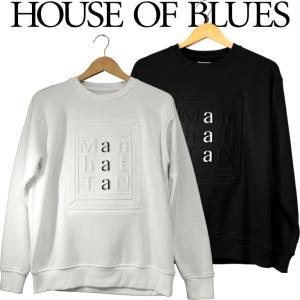 スウェット メンズ トレーナー 裏毛 エンボス House of Blues ハウスオブブルース Manhattan マンハッタン 長袖 シンプル トレンド ロゴ モノクロ モノトーン|mitoman
