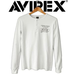 ワッフル ロンT メンズ xxl メンズ ブランド AVIREX アヴィレックス L/S HONEY COMB WAFFLE HENLY NECK Tシャツ 長袖 ミリタリー カジュアル アビレックス|mitoman