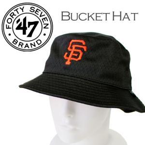 バケットハット ロゴ 47 フォーティーセブン FORTY SEVEN BRAND ブランド 人気 メッシュ 熱中症対策 日よけ 黒 ブラック ジャイアンツ B-BCKBD22AMF-BK mitoman