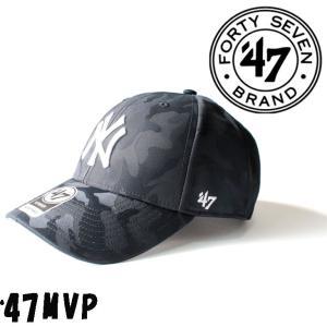 ローキャップ YANKEES JIGSAW '47 MVP メンズ レディース ブルー ニューヨーク ヤンキース 47brand フォーティセブン  スナップバック 刺繍 mitoman
