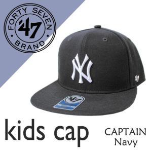 キッズ 47 Brand フォーティセブン ニューヨークヤンキース NY キャップ アメカジ ストリート 帽子 男の子 女の子 子供 スナップバック 熱中症対策 日よけ mitoman