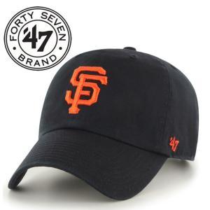 47 Brand Giants Home'47 キャップ BBキャップ 帽子 クリーンナップ ジャイアンツ メンズ レディース スナップバック mitoman