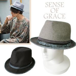 ハット メンズ 大きい SENSE OF GRACE センスオブグレース サイズ調節可能 帽子 男性 シンプル 黒 ブラック グレー キレイめ BWH108H-XL mitoman