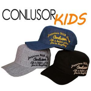 コンルーソル CONLUSOR DEPARTMENT キッズ 子供服 チェーン刺繍 ワークキャップ キャップ 帽子|mitoman
