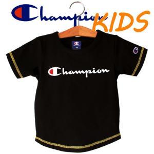 Champion チャンピオン kids キッズ 子供服  3本針ステッチ 裾ラウンド 半袖 Tシャツ|mitoman