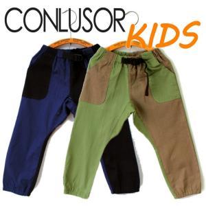 コンルーソル CONLUSOR DEPARTMENT キッズ 子供服 ロングパンツ 長ズボン クレイジークライミングパンツ ストレッチオックス|mitoman