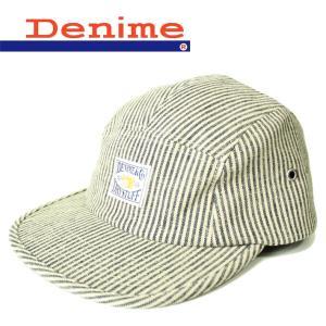 Denime ドゥニームOVER DYE DNM JET CAP デニム ヒッコリー  キャップ リネン 綿 メンズ レディース 帽子|mitoman