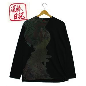 泥棒日記 どろぼうにっき 長袖Tシャツ 和柄  ブラック 黒  ロンT|mitoman