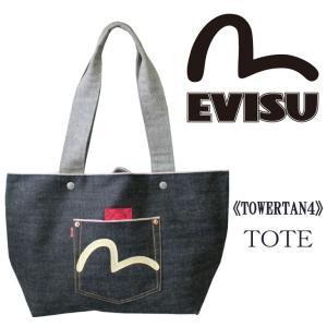 EVISU エヴィス TOWERTAN4 TOTE 鞄トートバッグ タワタン デニム 赤耳 カモメ  ロゴ 人気 有名 ブランド  アメカジ made in JAPAN 日本製 EBD0081TW|mitoman