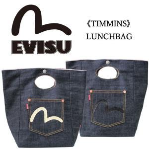 EVISU エヴィス TIMMINS ティミンズ LUNCHBAG ランチバッグ SELVAGE DENIM 赤耳 デニム ハンドバッグ ブランド|mitoman