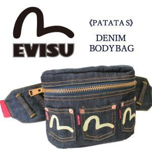 EVISU エヴィス PATATA S BODY BAG ボディーバッグ デニム カモメ ロゴ 刺繍 ウエストポーチ 人気 ブランド EBD-0105SD EBD0105SD|mitoman