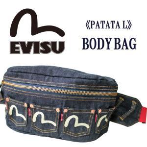 EVISU エヴィス PATATA L BODY BAG ボディーバッグ デニム カモメ ロゴ 刺繍 ウエストポーチ 人気 ブランド EBD-0106SD EBD0106SD|mitoman