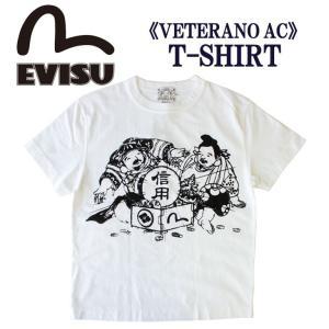 EVISU エヴィス メンズ 男性 VETERANO AC T-SHIRT ヴェテラーノ SINYOU 信用 Tシャツ 半袖 アメリカンコットン made in JAPAN 日本製 ETC5608NHWHT|mitoman
