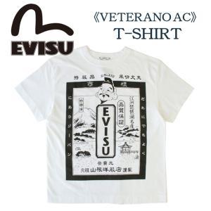 EVISU エヴィス メンズ 男性 VETERANO AC T-SHIRT ヴェテラーノ Tシャツ 半袖 アメリカンコットン BIWAKO-MEISAN ETC-5612NH-WHT|mitoman