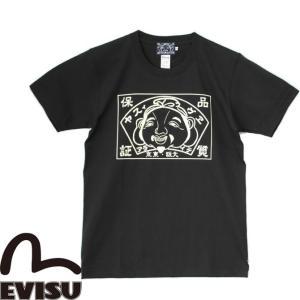 EVISU エヴィス HINSHITU S/S Tee 半袖Tシャツ 品質保証 アメカジ 和柄 七福神 えべっさん エビス 夷 戎 恵比寿 恵美須 山根 限定生産 ETC-0659KV|mitoman