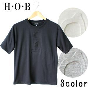 H・O・B エイチオービー エンボス 加工 Tシャツ 半袖 メガネ 個性的 カットソー メンズ シンプル hob 立体感 トップス 大人カジュアル モード mitoman