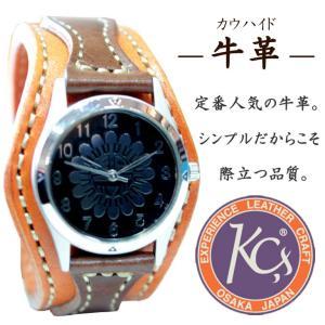 送料無料 KC'S ケイシーズ 腕時計 革 レザー 牛革 男女兼用 ウィメンズ プレゼント コンチョ インディアン 古銭 アローヘッド|mitoman
