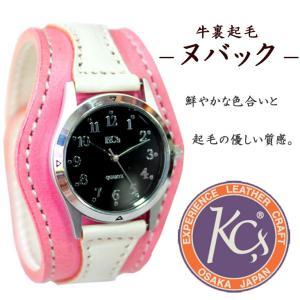KC'S ケーシーズ ケイシーズ 腕時計 革 レザー 牛革 男女兼用 ウィメンズ ヌバック プレゼント アローヘッド|mitoman