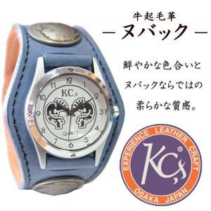 KC'S ケーシーズ ケイシーズ 腕時計 革 レザー 牛革 男女兼用 ウィメンズ ヌバック プレゼント コンチョ インディアン 古銭|mitoman
