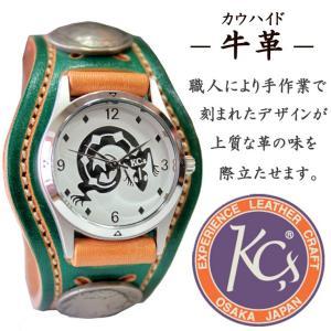 KC'S ケーシーズ ケイシーズ 腕時計 革 レザー 男女兼用 ウィメンズ プレゼント コンチョ インディアン 古銭 ハンドスタンプツー|mitoman