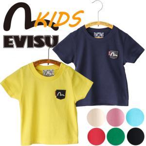 EVISU エヴィス キッズ 子供服 半袖 Tシャツ 1POCKET PATCH ポケット パッチ ロゴ アメカジ プレゼント ブランド KTC0020KV|mitoman