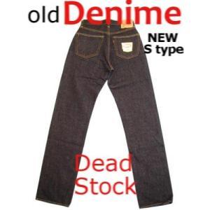 旧Denime ドゥニーム NEW S type ジーンズ 廃番モデル オリゾンティ old Denime Orizzonti 希少 ボトムス デニム|mitoman