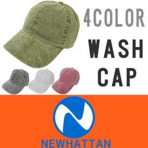 NEWHATTAN ニューハッタン キャップ 帽子 無地 ウォッシュ加工 スナップバック シンプル 安い 低価格 カラー アメカジ mitoman
