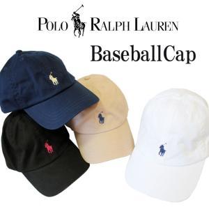 Polo by RalphLauren ラルフローレン キャップ 帽子 人気 定番 ロゴ ポニー ブランド 男女兼用 ユニセックス シンプル RL5524 323552489|mitoman