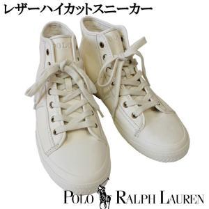 Polo by RalphLauren ラルフローレン TREMAYNE トレメイン レザー ハイカット スニーカー 日本未発売 海外限定 人気 ブランド|mitoman