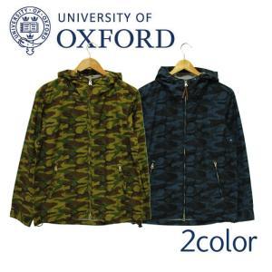 University of Oxford ユニバーシティオブオックスフォード フード付きジャケット メンズ 薄手 アウター カモ グリーン ネイビー 0704-61402|mitoman