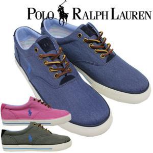 Polo by RalphLauren ラルフローレン vaughn 日本未発売 海外限定 スニーカー 父の日 誕生日 バレンタイン 記念日 ギフト プレゼント 人気 ブランド|mitoman