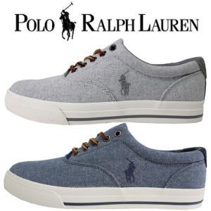 Polo by RalphLauren ラルフローレン  vaughn-yarn 日本未発売 スニーカー 海外限定 ブラック 黒 ralphlauren-vaughn-canvas|mitoman