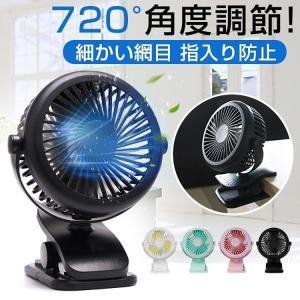 商品名: 2WAY USB充電式扇風機 内容:扇風機本体×1。バッテリー18650×1。電源コード(...