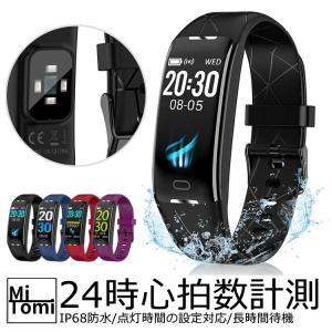 商品名:大画面多機能スマートウォッチ 内容:スマートウォッチ本体x1、日本語説明書x1 USB充電:...