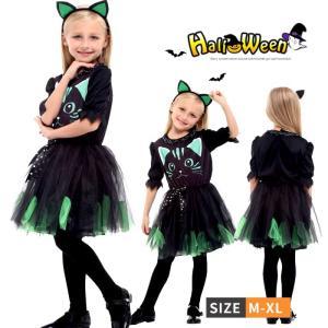 ハロウィン 衣装 子供 女の子 猫娘 悪魔 コスプレ ハロウィン仮装 女の子 ネコ娘 コスチューム 魔法 巫女 コスプレ ハロウィーン 小魔女 2点セットyg0257