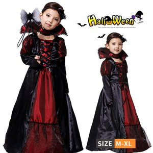 送料無料 ハロウィン 衣装 子供 女の子 吸血鬼 ヴァンパイア コウモリ コスプレ 吸血鬼 ドラキュラ ハロウィン キッズ 子ども用 バンパイアyhwkids09