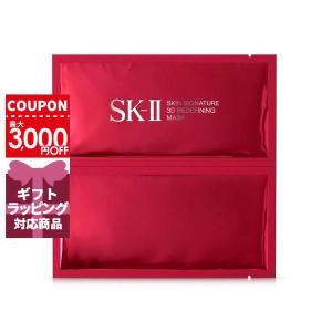 SK2 スキンシグネチャー3Dリディファイニングマスク6枚入りエスケーツー SK-II SK-2 SKII mitorel