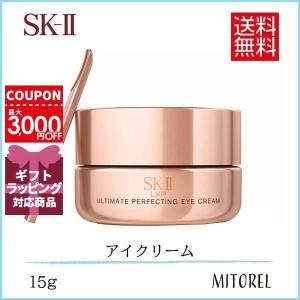 SK2 LXPアルティメイトパーフェクティングアイクリーム15g エスケーツー SK-II SK-2 SKII|mitorel