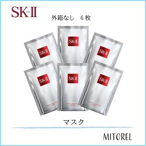 SK2 フェイシャルトリートメントマスク6枚入り※箱なしの商品となります【定形外郵便可216g】