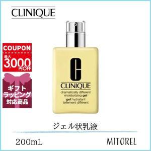 クリニーク CLINIQUE  ドラマティカリーディファレントモイスチャライジングジェル 200mL|mitorel