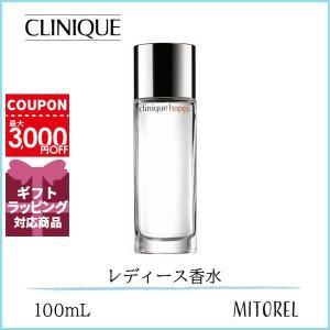 クリニーク CLINIQUE  ハッピーオードパルファム EDP 100mL【香水】|mitorel