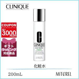 クリニーク CLINIQUE  イーブンベターブライターエッセンス ローション 200mL【医薬部外品】|mitorel