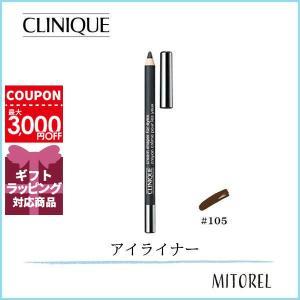 クリニーク CLINIQUE クリームシェイパーフォーアイ 1.2g#105チョコレートラスター【定形外郵便可9g】|mitorel
