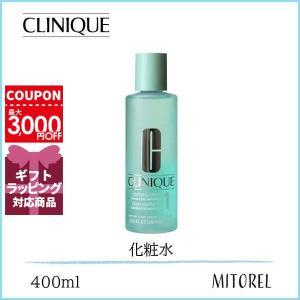 クリニーク CLINIQUE クラリファイングローション#1400mL|mitorel