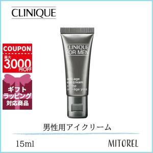 クリニーク CLINIQUE フォーメンAGアイクリーム 15mL【定形外郵便可30g】|mitorel