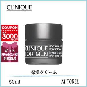 クリニーク CLINIQUE フォーメンMXハイドレーター 50mL【定形外郵便可138g】|mitorel